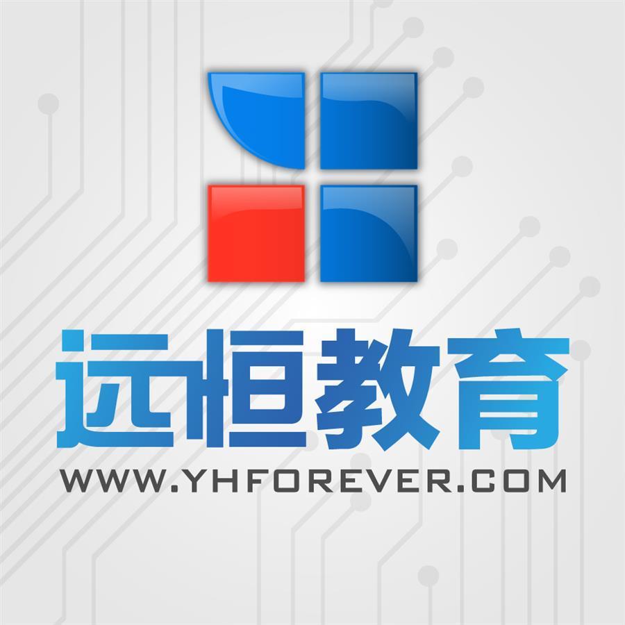 上海遠恒電子工程有限公司