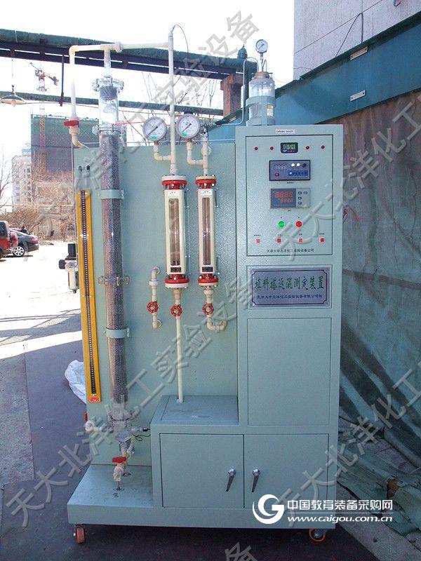计算机控制填料塔返混性能测定装置