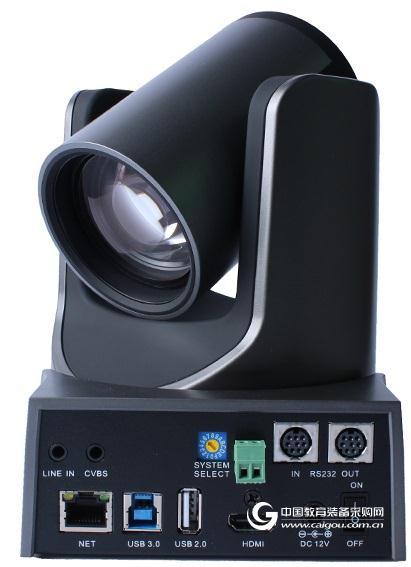 廣州尼科帶存儲功能高清視頻會議攝像機