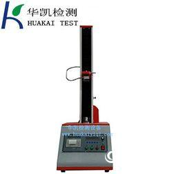 經濟型拉力試驗機生產廠家-華凱檢測