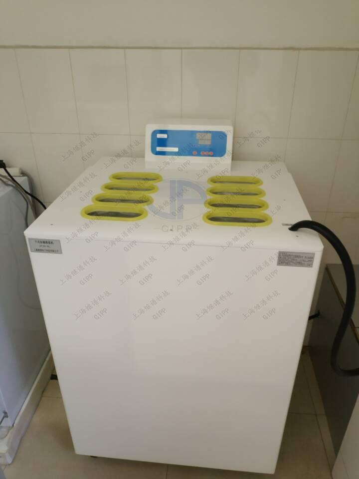 恒溫解凍儀,干式血液溶漿機,干式化漿機,