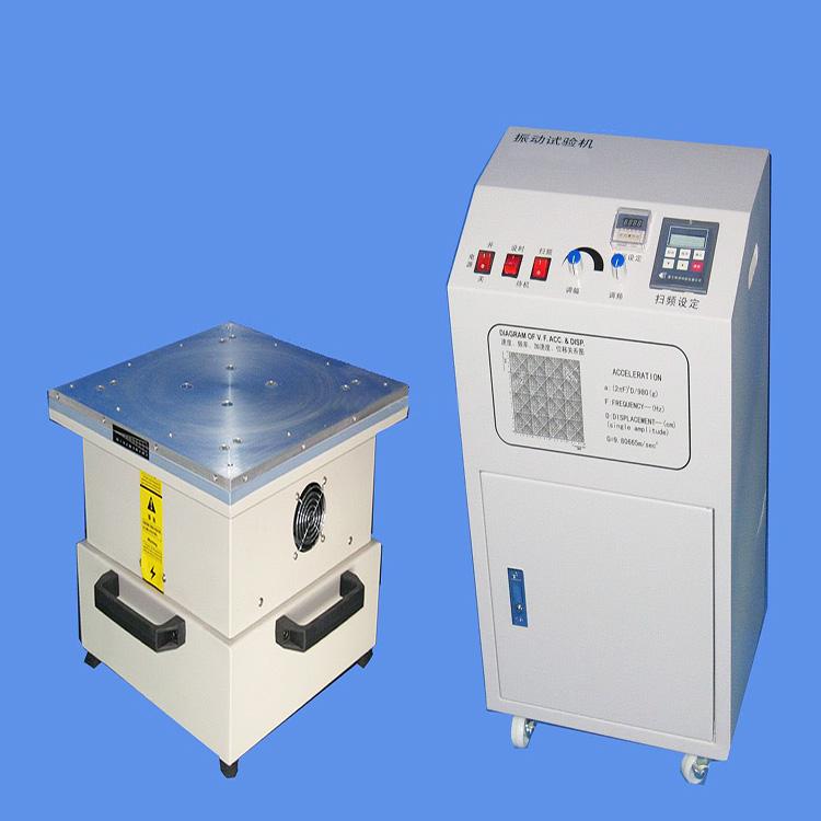 振動試驗機(垂直+水平) JAY-8725 電磁式振動試驗 模擬運輸振動