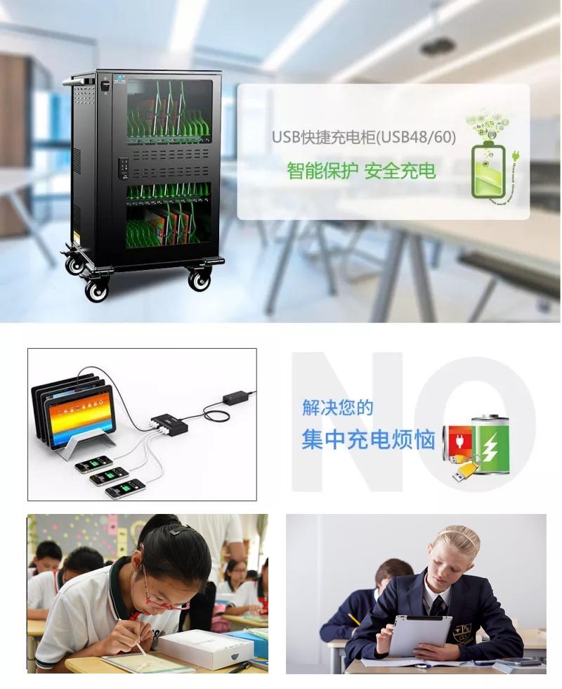 際慶科技平板電腦充電車智慧教室必備單品!