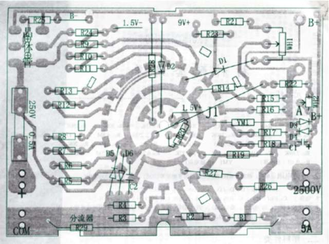 mf47型指针万用表套件