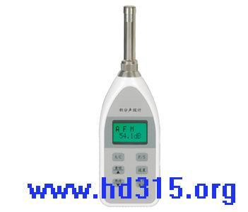 噪声类/积分声级计(2型,30-130DB)