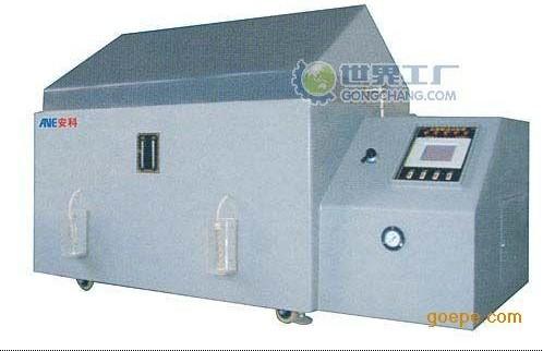 盐雾试验箱YWX/Q-016