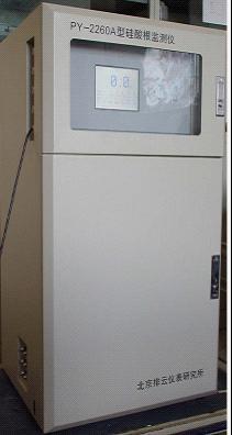 在线硅酸根监测仪/在线硅酸根/硅酸根分析仪