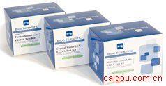 (MMP-10)小鼠基质金属蛋白酶10Elisa试剂盒