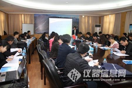 中国检科院成功举办食品中脂肪酸与反式脂肪酸检测培训班