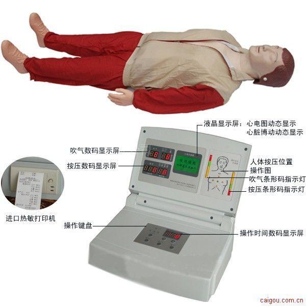 心肺復蘇模擬人、電力急救訓練模擬人、觸電急救訓練模擬人
