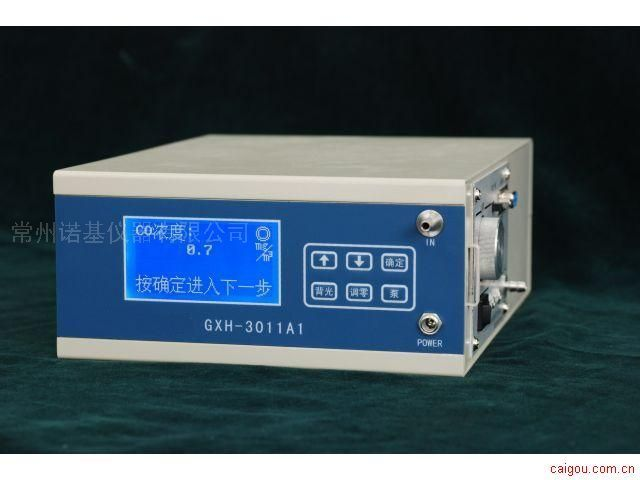 GXH-3011A/GXH-3011A1便携式红外线CO分析仪