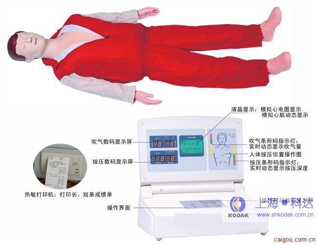 KAD/CPR600S高级小屏幕液晶彩显电脑心肺复苏模拟人(先生/小姐)
