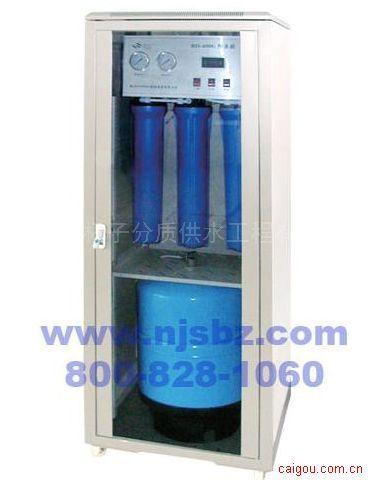 校園直飲水機