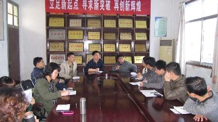 江西弋阳县电教站调研省级现代教育技术示范校迎检工作