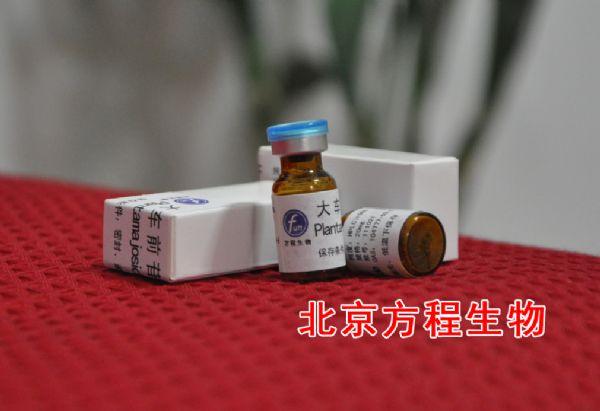 人诱导型一氧化氮合酶(NOS2)检测/(ELISA)kit试剂盒/免费检测