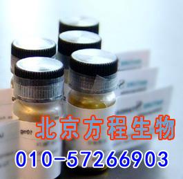 人硫氧化还原蛋白(Trx)检测/(ELISA)kit试剂盒/免费检测