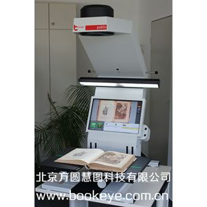 专业book2net书刊扫描仪 数字化阅读率首超传统阅读