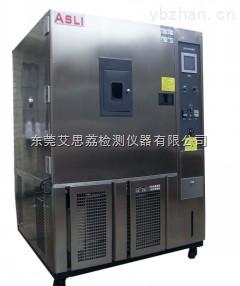 半导体器件紫外老化試驗箱 UV老化试验机射的设备主要是哪几款?