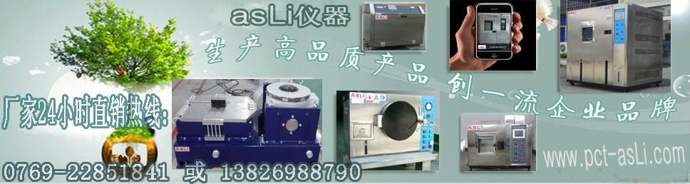 组件氙灯耐气候老化功率 自产自销 热卖