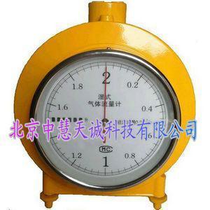 防腐型湿式气体流量计 型号:JKLMF-1