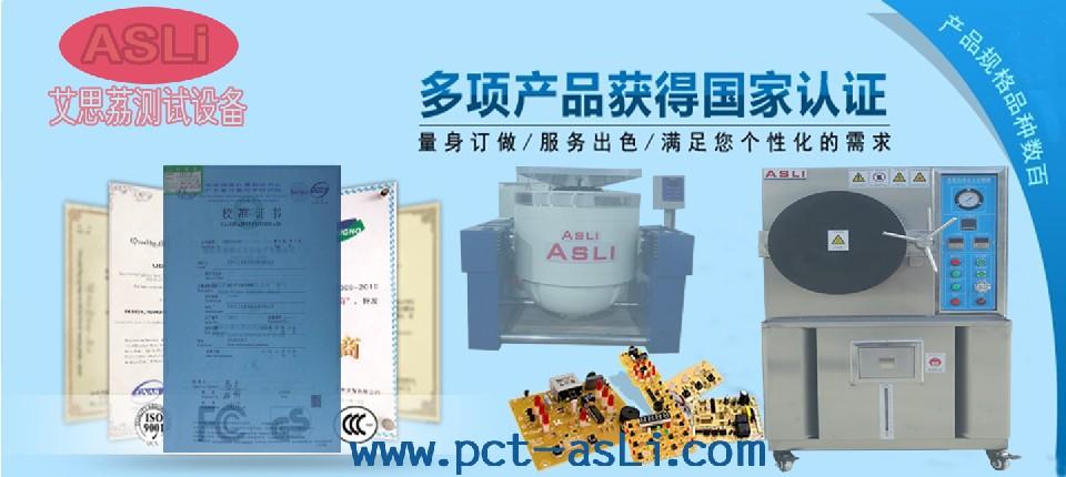 高低温低气压试验机压缩机 订购