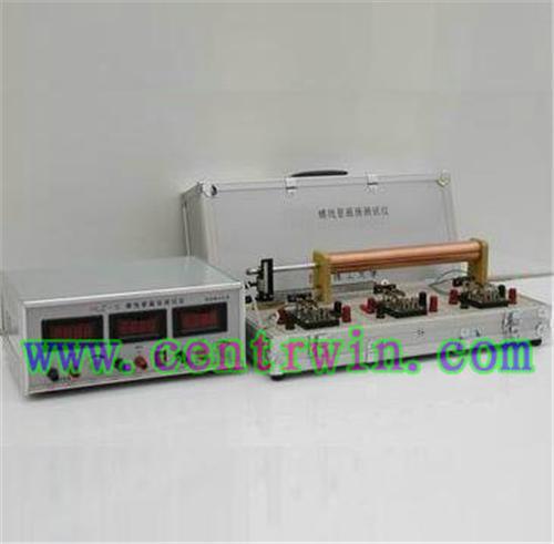 霍尔效应测试仪/霍尔效应实验组合仪 型号:HXJ-LHL-10