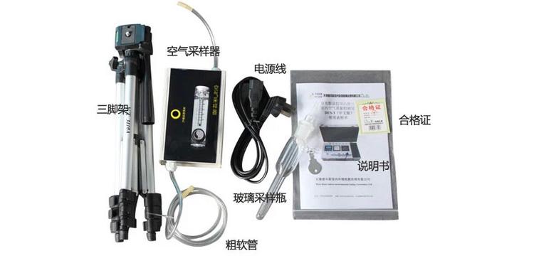 装修污染甲醛检测仪