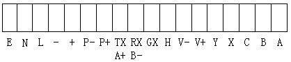 智能化明渠测量系统/在线式明渠测量系统