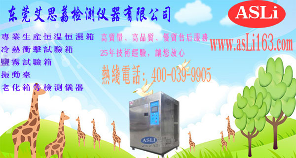 非标定做高低温交变湿热试验箱工作原理 可按客户要求定制 批发