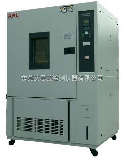 紫外光加速老化试验机产品质量可靠工艺过关 临夏防尘测试箱