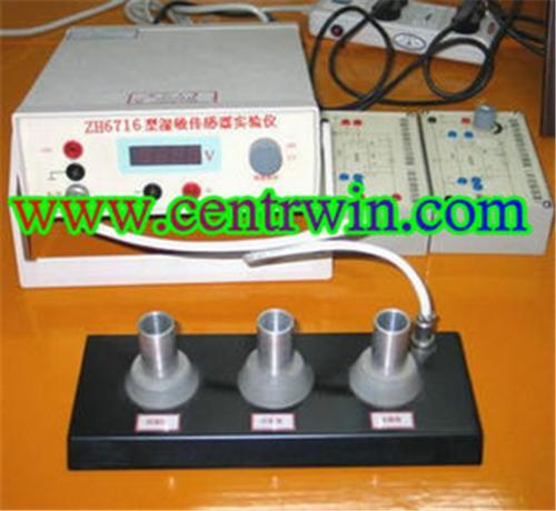 湿敏传感器实验仪 型号:UKJ-SS-1