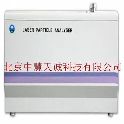 湿法纳米激光粒度仪 型号:KCJL-1198