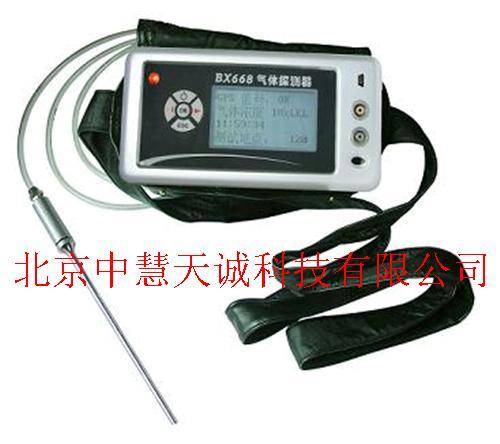全量程可燃气体探测器 型号:VD-668