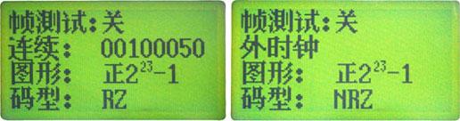误码测试仪    型号;DSS-AV5232E
