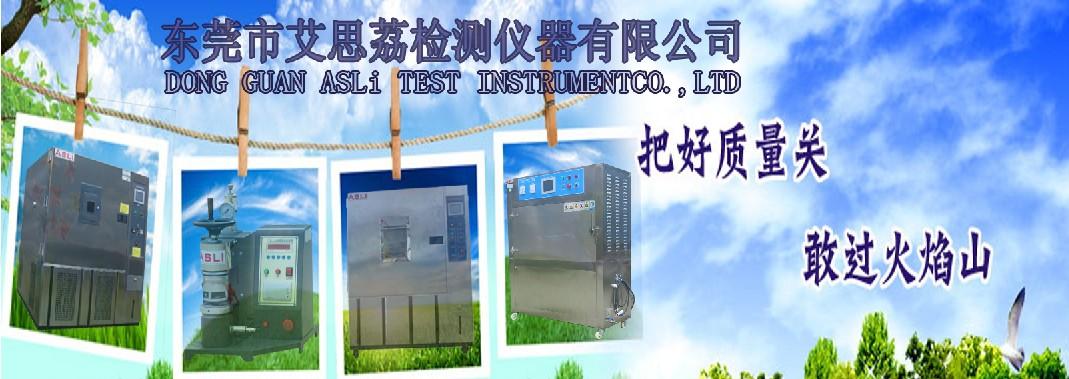 精密高低温交变湿热试验室特点 实价促销 欢迎选购