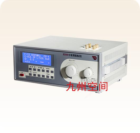 供应便携式介电常数测定仪(九州空间生产)