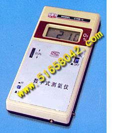 数字测氧仪/便携式测氧仪 型号:HA-CYS-1