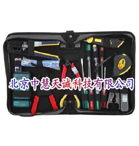 综合布线工具箱 型号:XY-1005