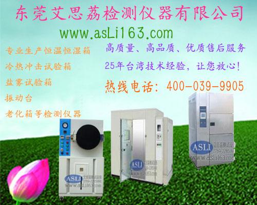 三箱式冷热冲击箱 产品更是畅销全国 耗材