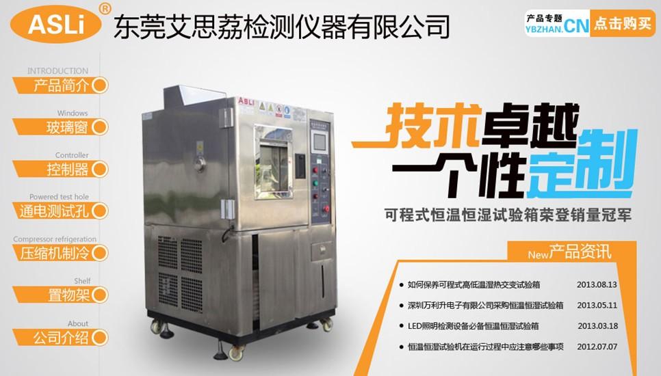 防锈油脂高低温恒温恒湿箱维修价格 江苏高低温交变箱 工作原理