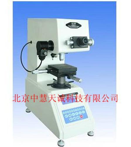 显微硬度计 型号:LRHV-1000