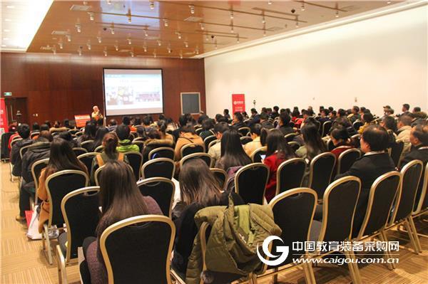 北京教育装备论坛基础教育信息化装备论坛召开