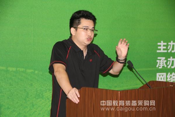 百位专家在宁共话高校体育现代化建设