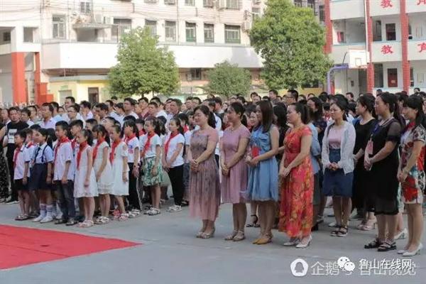 腾讯智慧校园入鲁山 惠及山城550所中小学