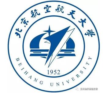 紫光物联助力北京航空航天大学打造智慧教室