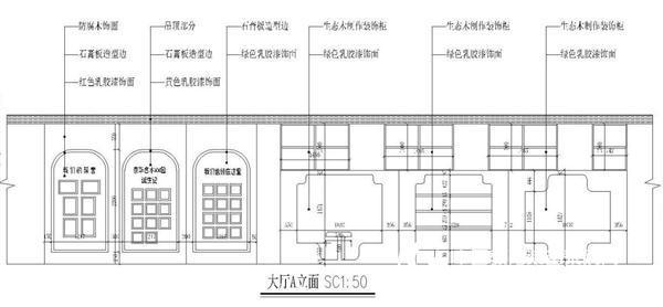 黑白变彩 京华合木幼儿园装修施工图的变化