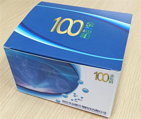 大鼠脂氧素A4ELISA试剂盒