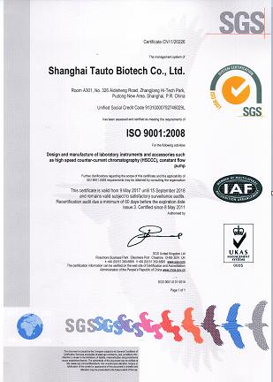 Methyl salicylate/水杨酸甲酯