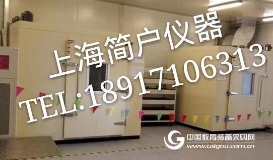 选购大型高低温试验箱时外形尺寸务必要了解