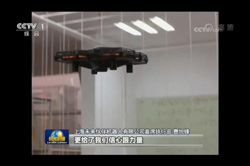 教育机器人能否领跑人工智能未来?